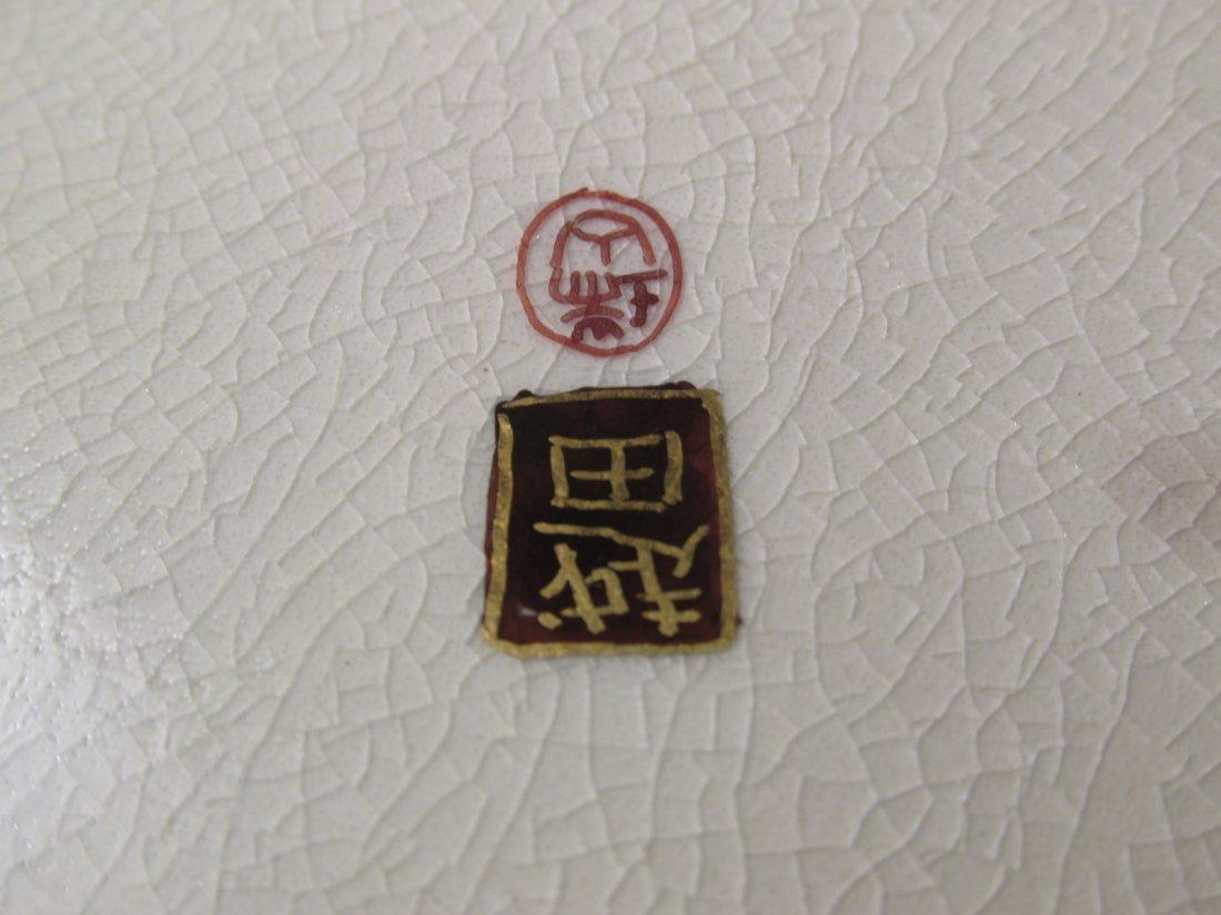 CHINESE/JAPANESE LOT: JADE TREE, SATSUMA, ETC 6 PC - 8
