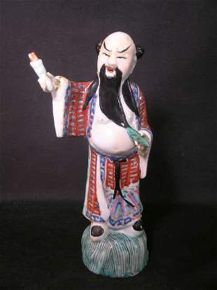 ORIENTAL STYLE PORCELAIN HAND PAINTED FIGURE