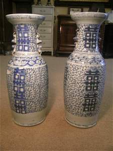 438: PAIR LARGE BLUE WHITE ASIAN DECORATED POTTERY VASE