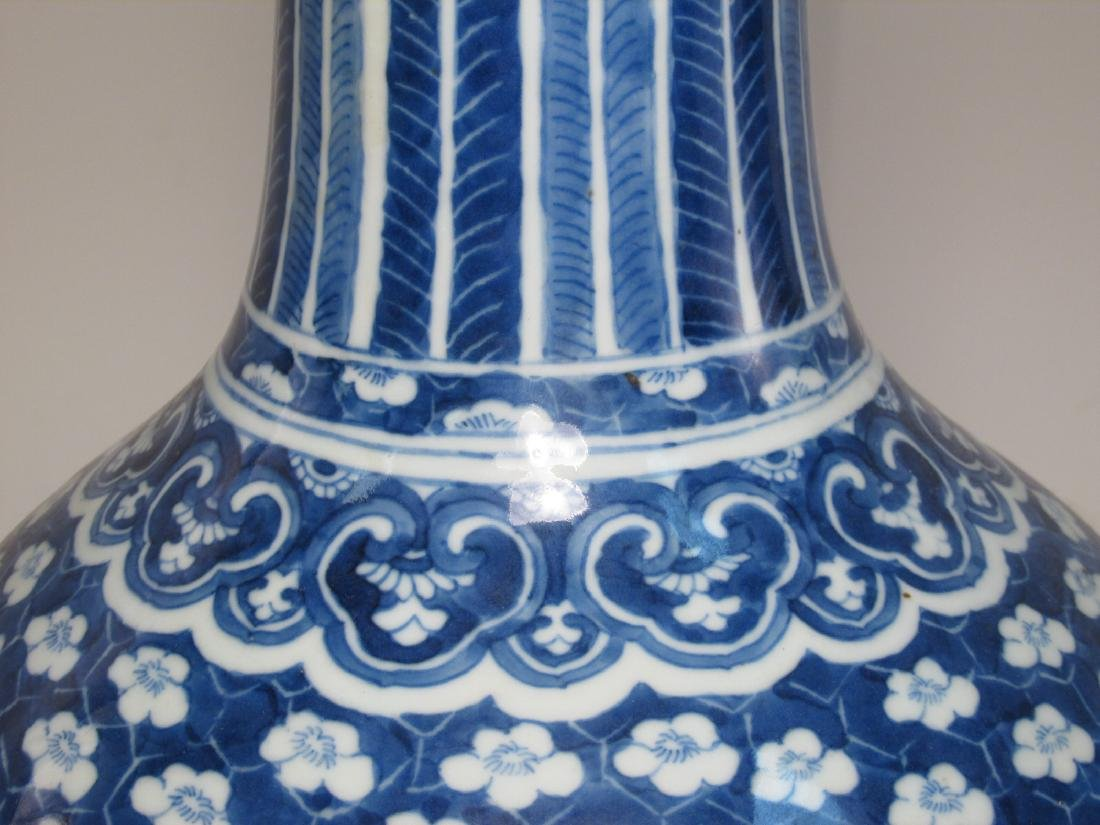 CHINESE QING DYNASTY BLUE & WHITE PORCELAIN VASE - 4