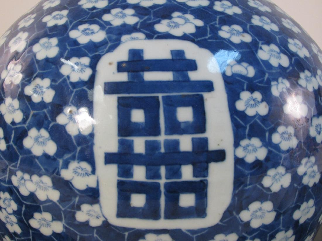 CHINESE QING DYNASTY BLUE & WHITE PORCELAIN VASE - 5