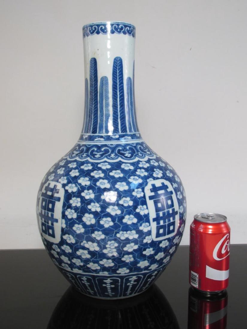 CHINESE QING DYNASTY BLUE & WHITE PORCELAIN VASE - 9