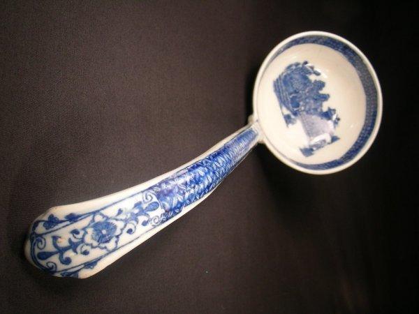 521: BLUE TRANSFER ORIENTAL DESIGN SOUP LADLE