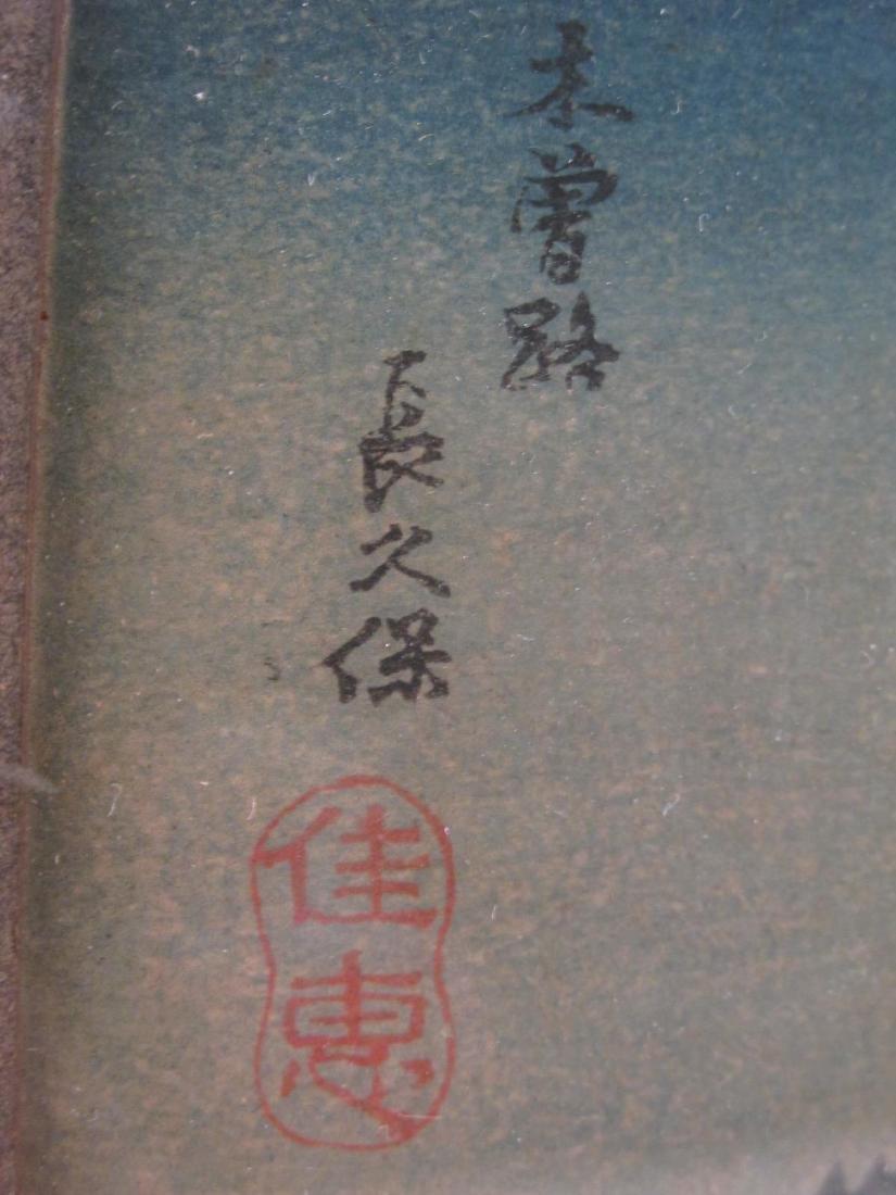 ANTIQUE FRAMED JAPANESE WOODBLOCK PRINT - 5