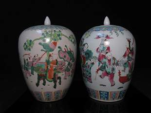 TWO CHINESE FAMILLE ROSE PORCELAIN GINGER JARS