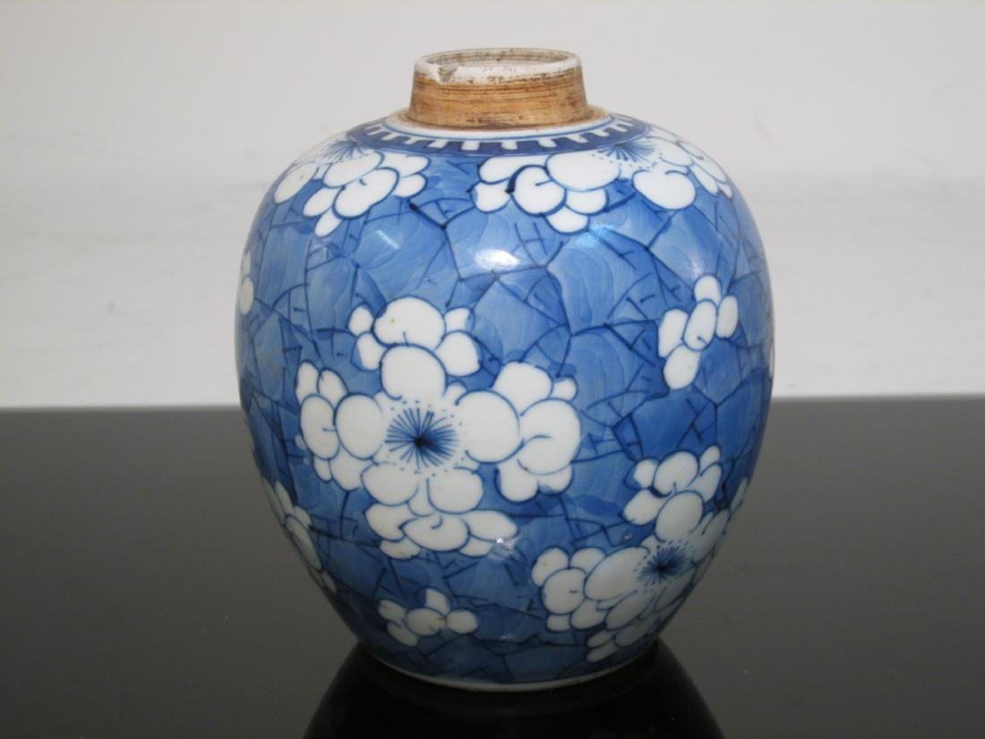 FIVE CHINESE CRACKED ICE AND PRUNUS PORCELAIN JARS - 10