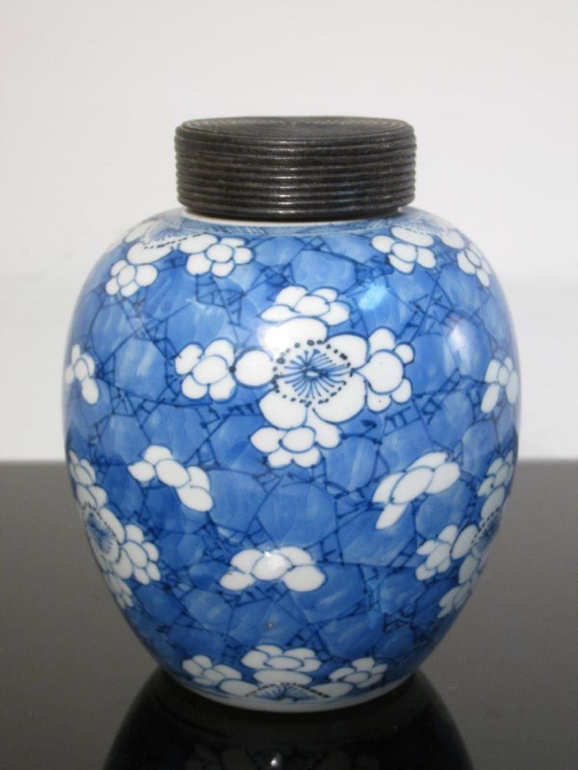 FIVE CHINESE CRACKED ICE AND PRUNUS PORCELAIN JARS - 2