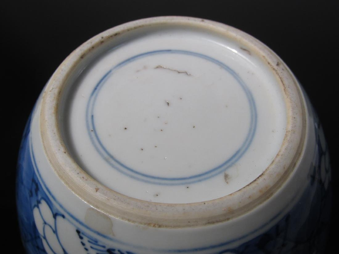 FIVE CHINESE CRACKED ICE AND PRUNUS PORCELAIN JARS - 4