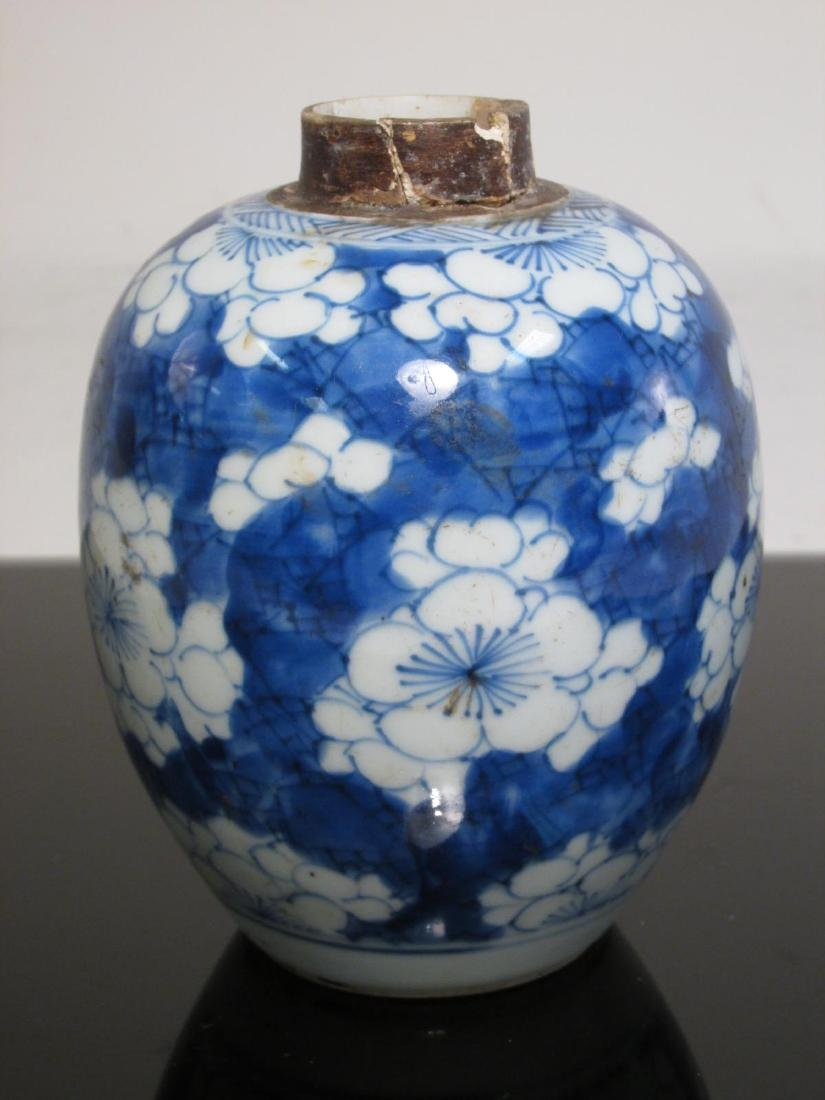 FIVE CHINESE CRACKED ICE AND PRUNUS PORCELAIN JARS - 5