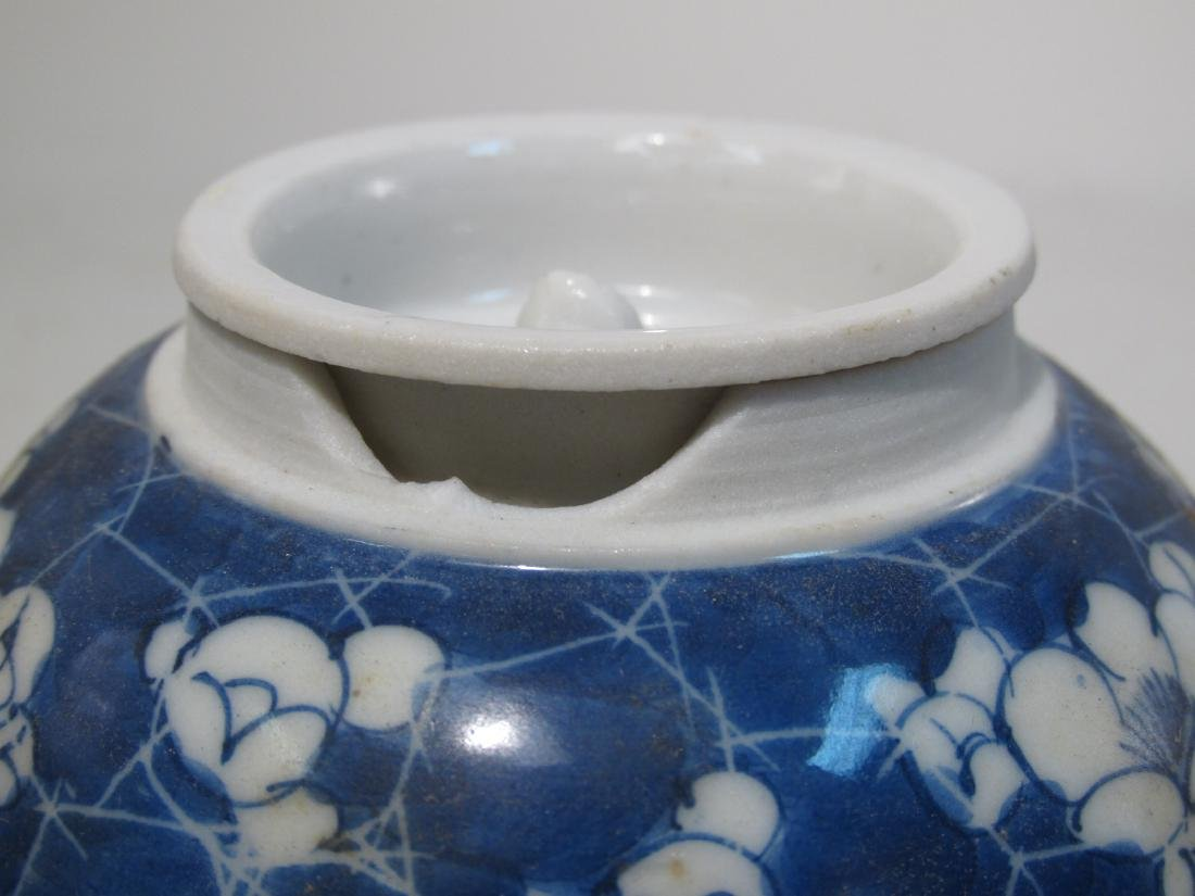 FIVE CHINESE CRACKED ICE AND PRUNUS PORCELAIN JARS - 9