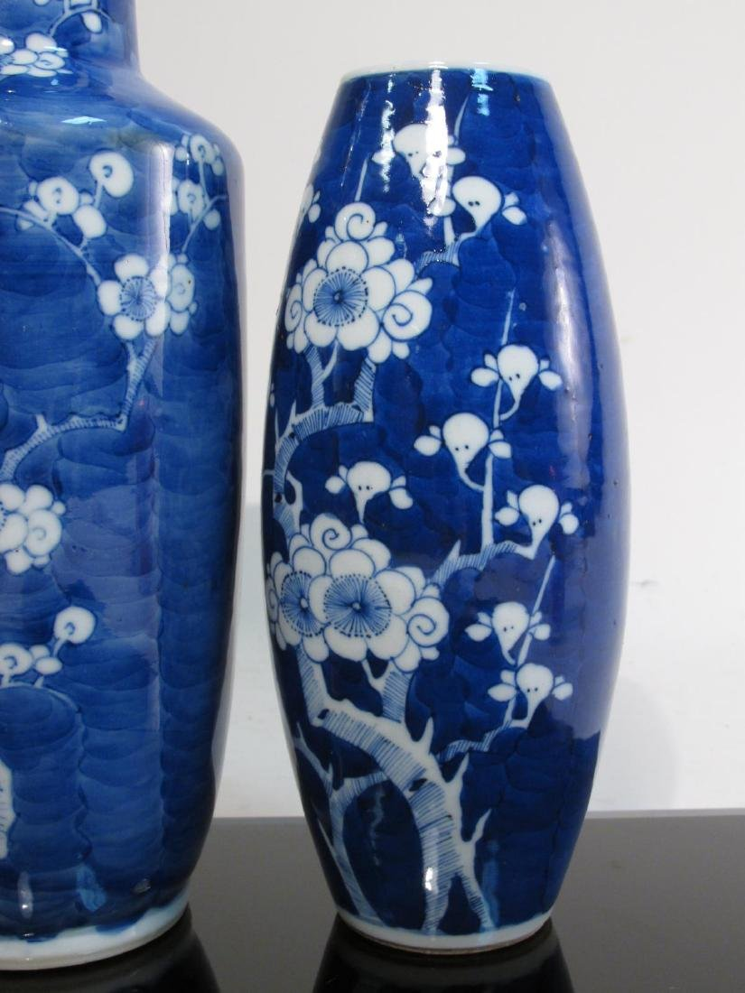 FOUR CHINESE QING DYNASTY PORCELAIN PRUNUS VASES - 2