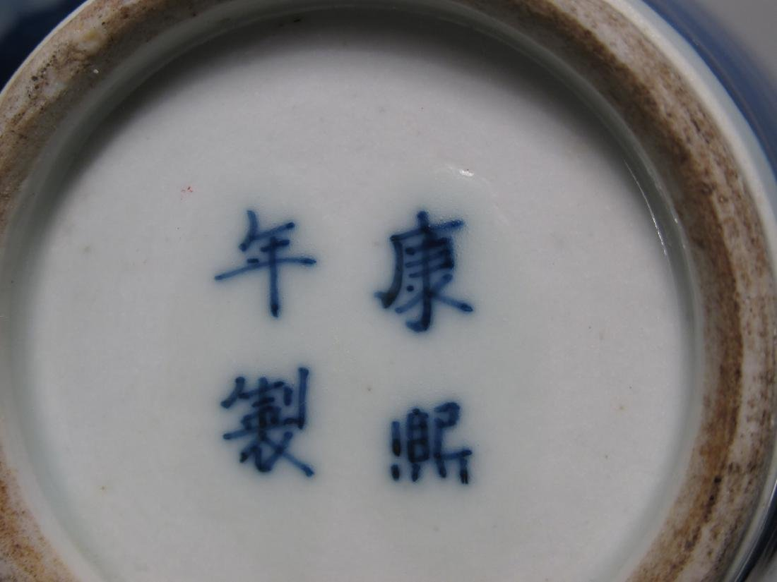 FOUR CHINESE QING DYNASTY PORCELAIN PRUNUS VASES - 3