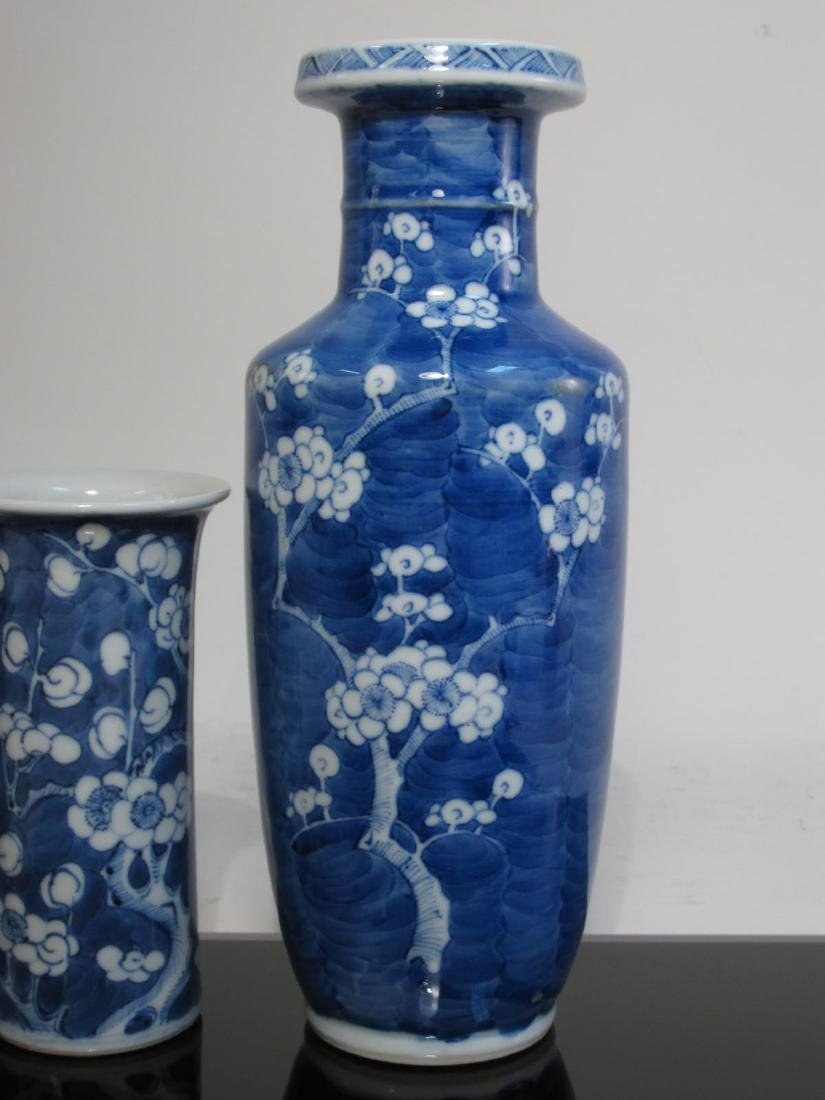 FOUR CHINESE QING DYNASTY PORCELAIN PRUNUS VASES - 4