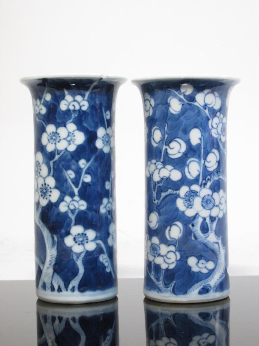 FOUR CHINESE QING DYNASTY PORCELAIN PRUNUS VASES - 6
