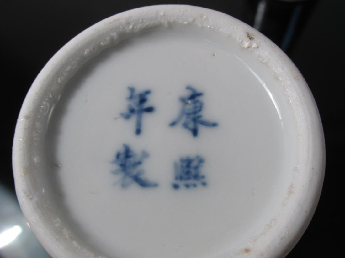 FOUR CHINESE QING DYNASTY PORCELAIN PRUNUS VASES - 8