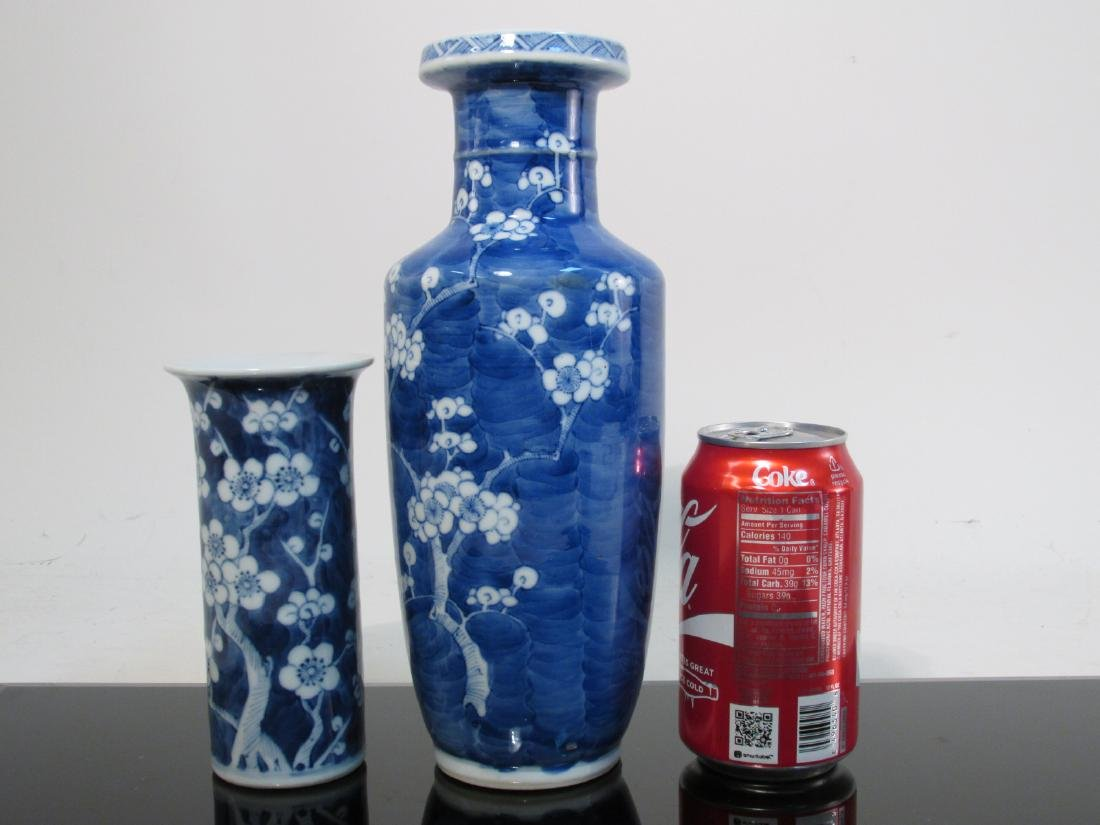 FOUR CHINESE QING DYNASTY PORCELAIN PRUNUS VASES - 9