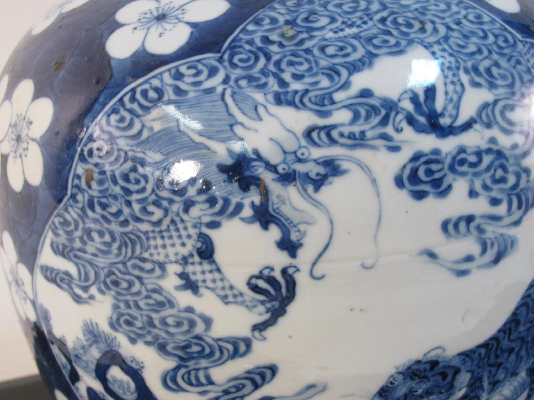 CHINESE QING DYNASTY PRUNUS & TIGER GINGER JAR - 4