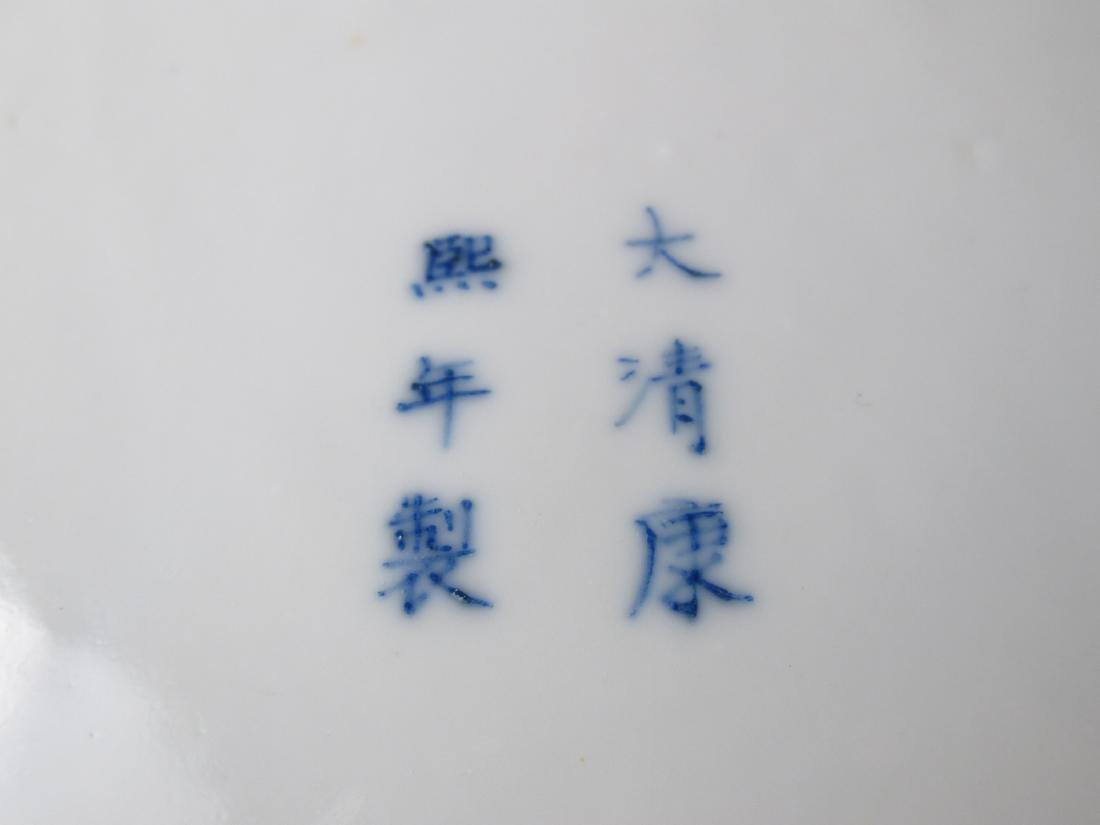CHINESE QING DYNASTY PRUNUS & TIGER GINGER JAR - 7