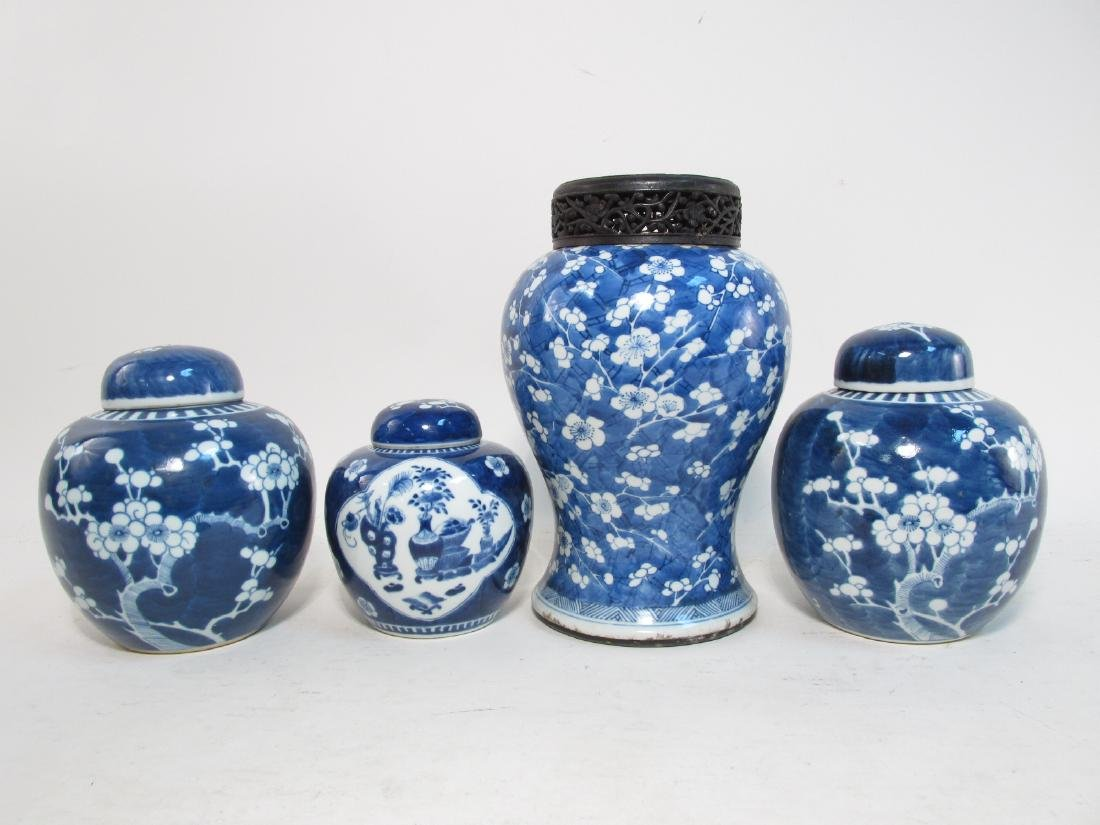 CHINESE QING DYNASTY PRUNUS PORCELAIN WARE 4 PCS