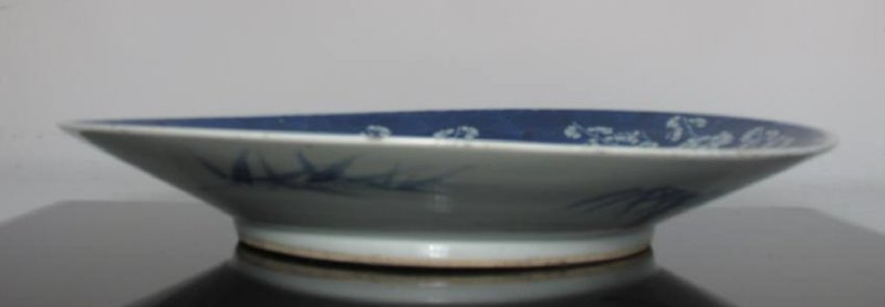 "CHINESE QING DYNASTY 16"" PRUNUS PORCELAIN CHARGER - 4"