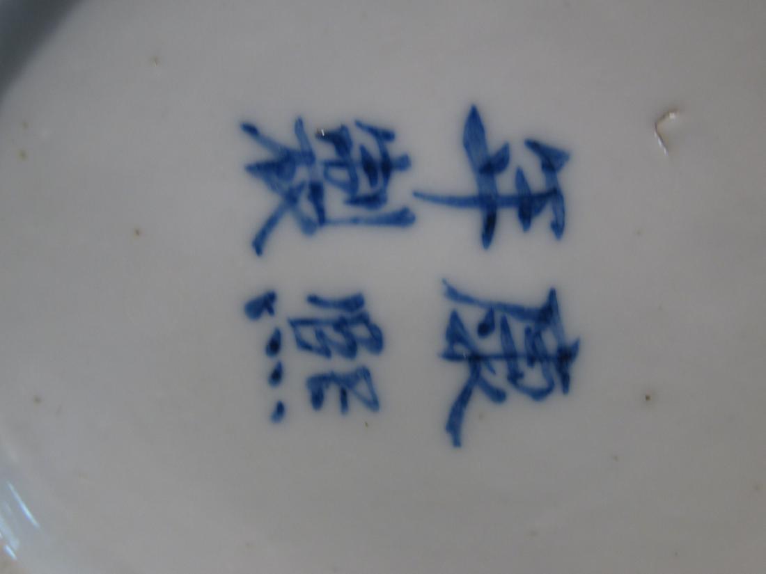 PAIR CHINESE QING DYNASTY PRUNUS VASES - 5