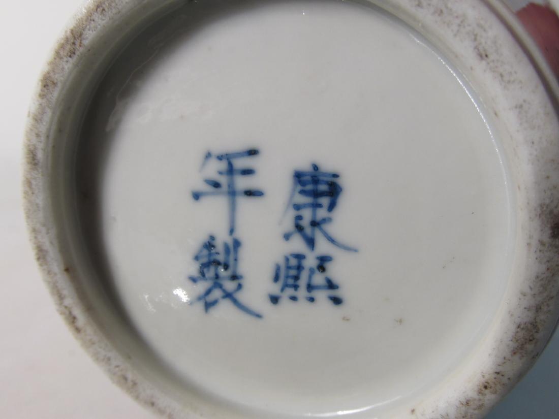 THREE CHINESE QING DYNASTY PRUNUS GINGER JARS - 6