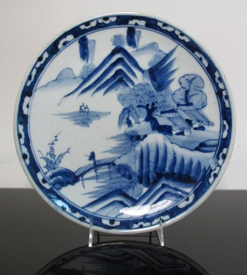 CHINESE QING DYNASTY BLUE & WHITE PORCELAIN CHARGE