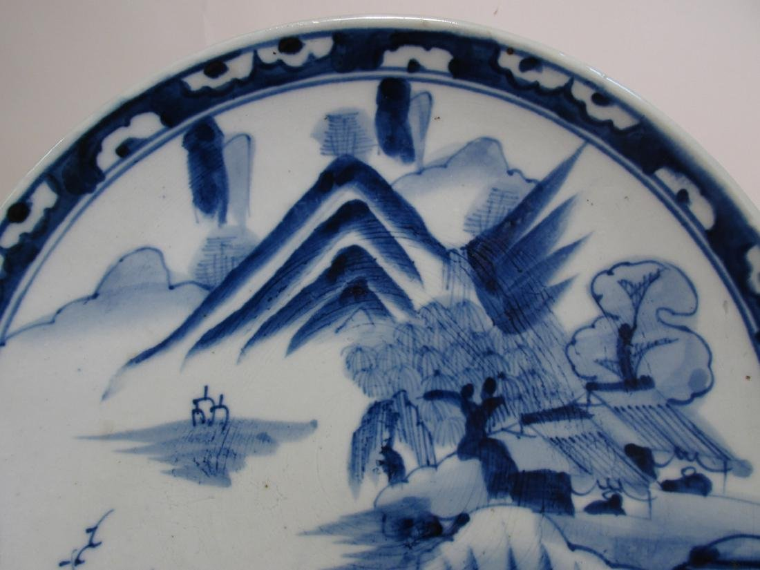 CHINESE QING DYNASTY BLUE & WHITE PORCELAIN CHARGE - 2