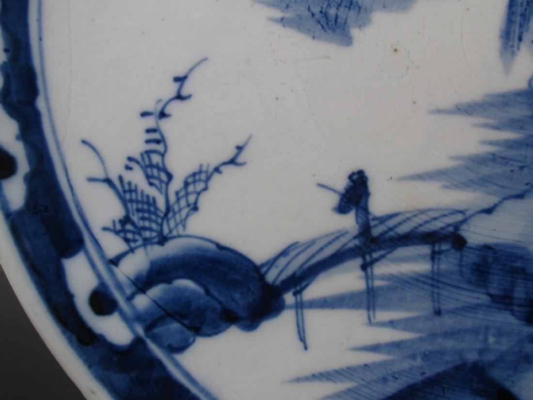 CHINESE QING DYNASTY BLUE & WHITE PORCELAIN CHARGE - 4