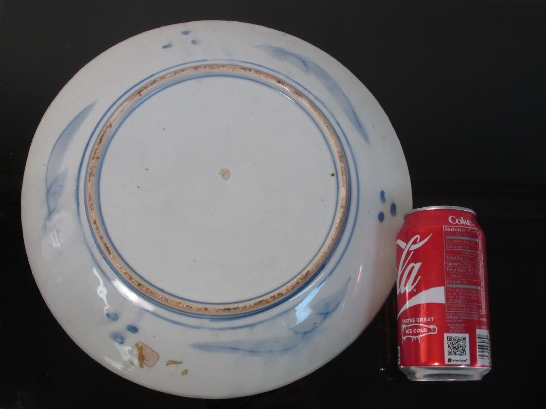 CHINESE QING DYNASTY BLUE & WHITE PORCELAIN CHARGE - 7