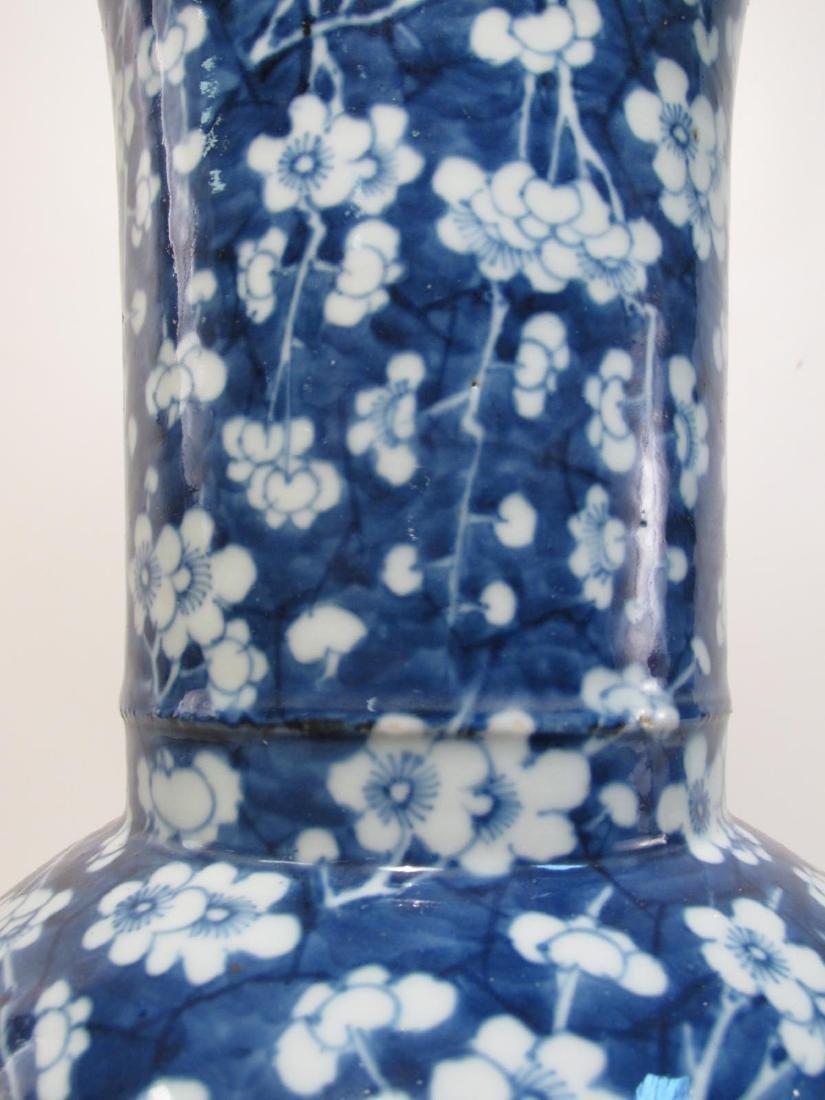 CHINESE QING DYNASTY BLUE & WHITE PRUNUS VASE - 3