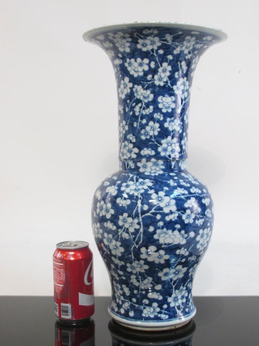 CHINESE QING DYNASTY BLUE & WHITE PRUNUS VASE - 7