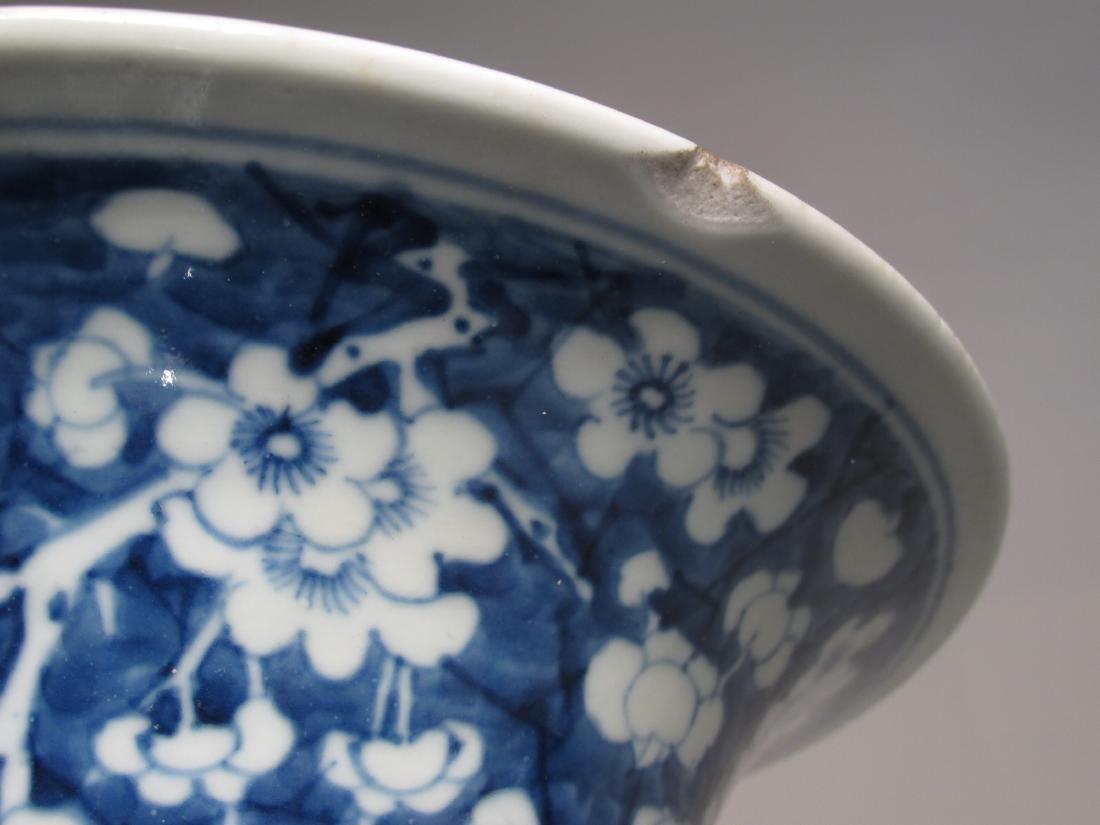 CHINESE QING DYNASTY BLUE & WHITE PRUNUS VASE - 8