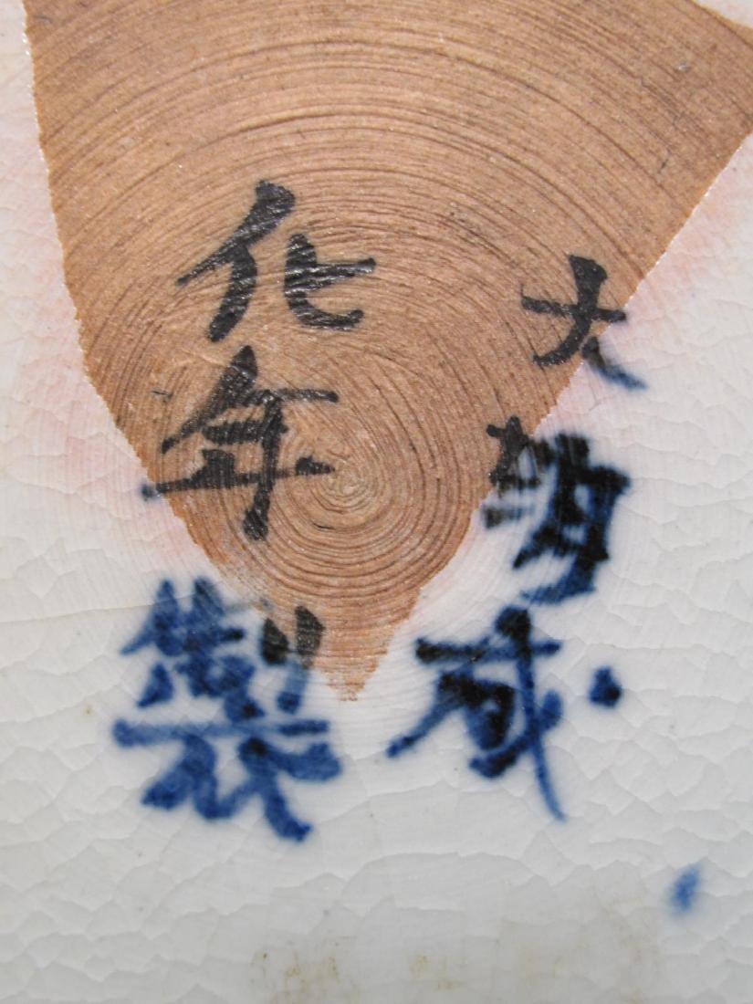 CHINESE QING DYNASTY PORCELAIN PRUNUS VASE - 4