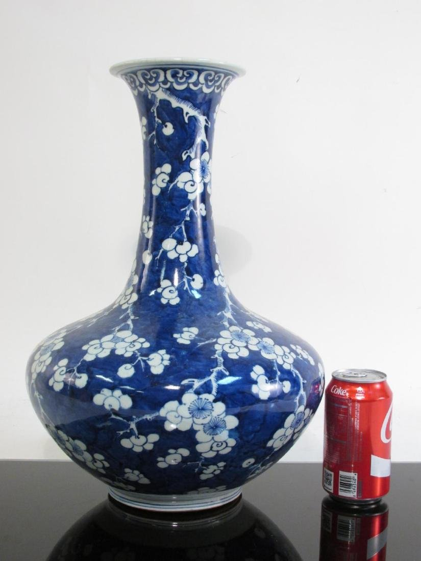 CHINESE QING DYNASTY PORCELAIN PRUNUS VASE - 7