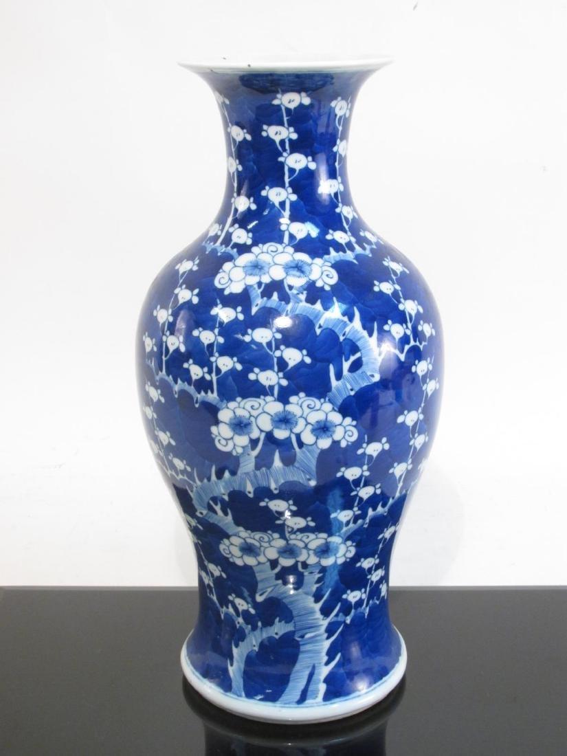 CHINESE QING DYNASTY BLUE & WHITE PRUNUS VASE