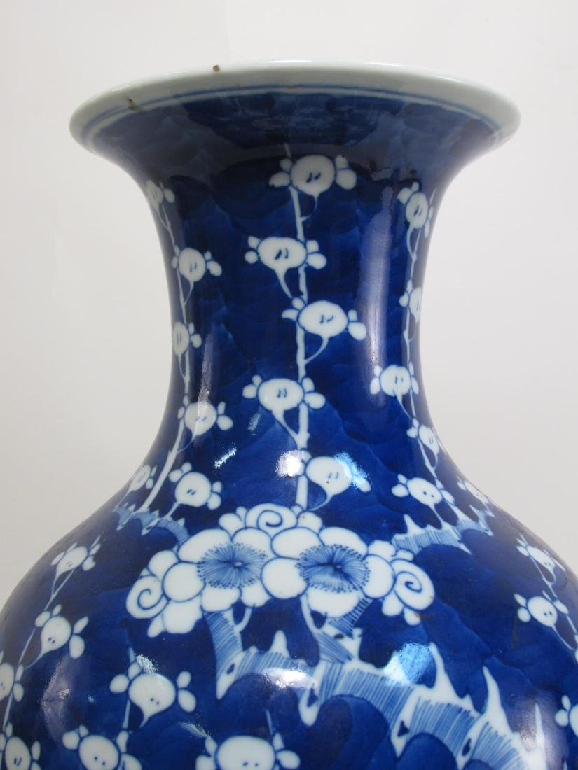 CHINESE QING DYNASTY BLUE & WHITE PRUNUS VASE - 2