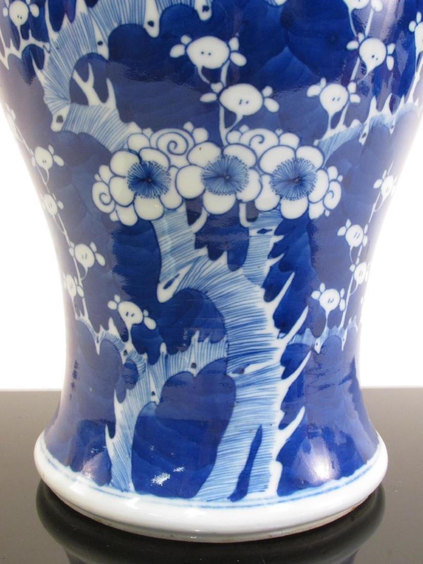 CHINESE QING DYNASTY BLUE & WHITE PRUNUS VASE - 4