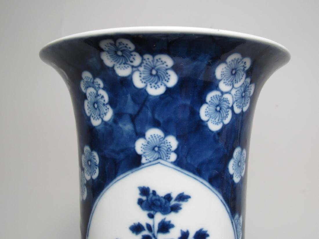 PAIR CHINESE QING DYNASTY PORCELAIN CYLINDER VASES - 2
