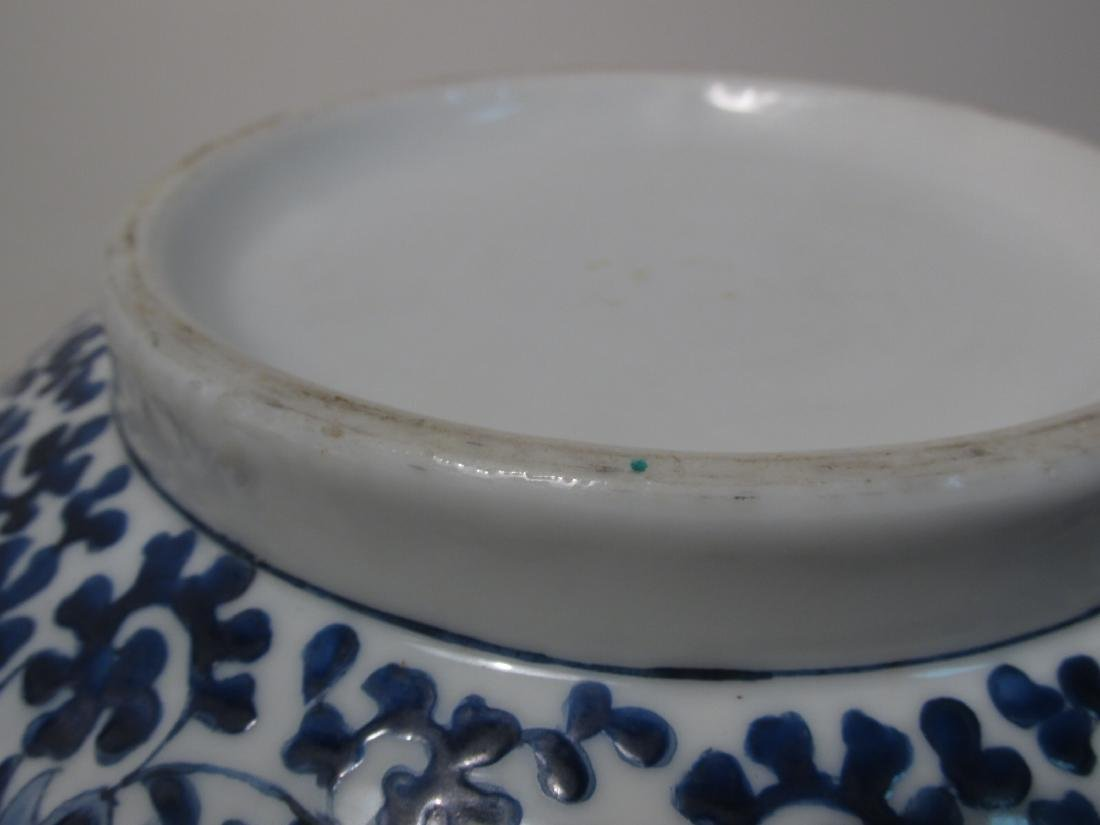 LARGE CHINESE BLUE & WHITE PORCELAIN FOOTED BOWL - 6
