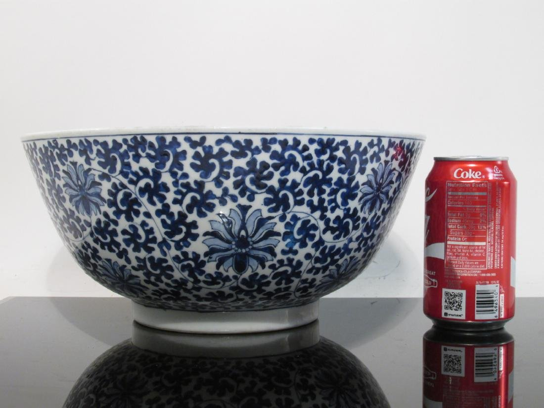 LARGE CHINESE BLUE & WHITE PORCELAIN FOOTED BOWL - 7