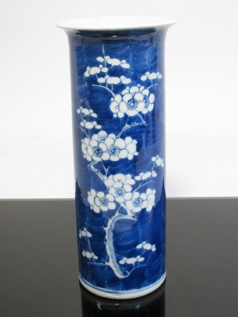 TWO CHINESE QING DYNASTY PORCELAIN PRUNUS VASES - 2