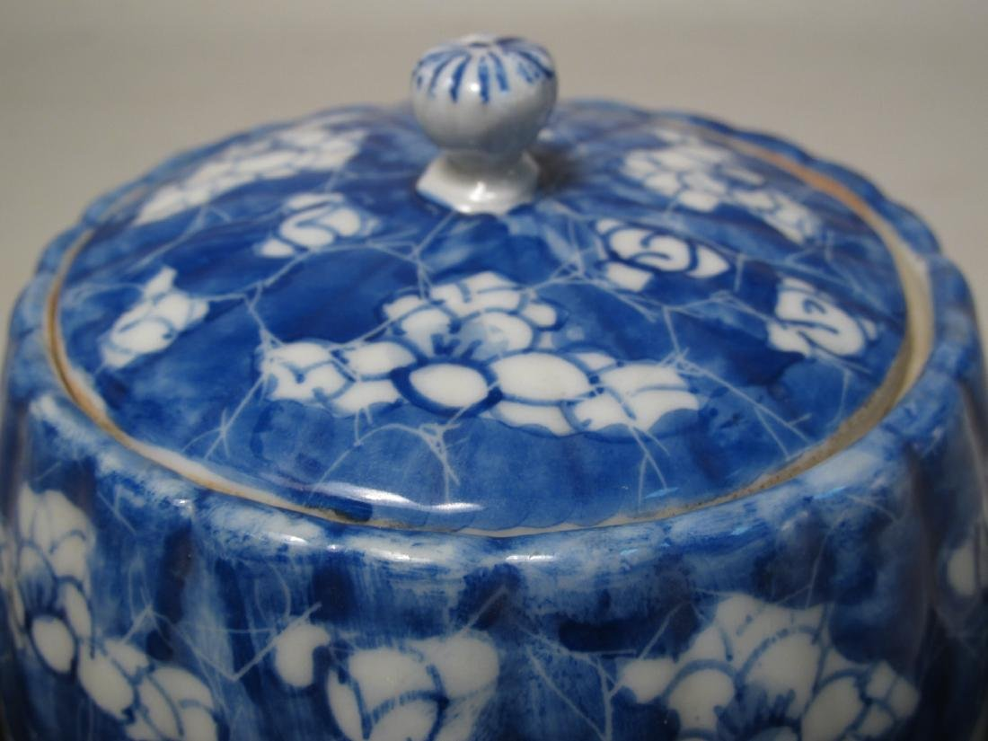 RARE CHINESE QING DYNASTY PORCELAIN COVERED POT - 3