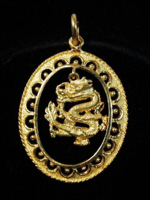 CHINESE .9999 24K GOLD DRAGON PENDANT 10.5 GRAMS