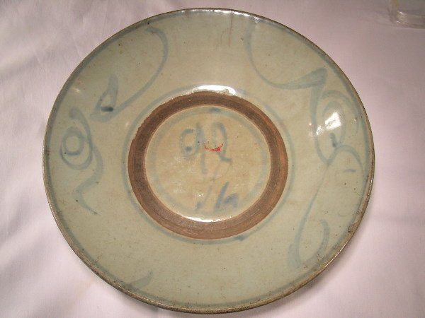11: CHINESE EXPORT POTTERY PLATE CELADON