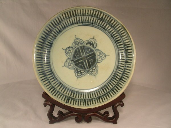 15: CHINESE EXPORT POTTERY PLATE