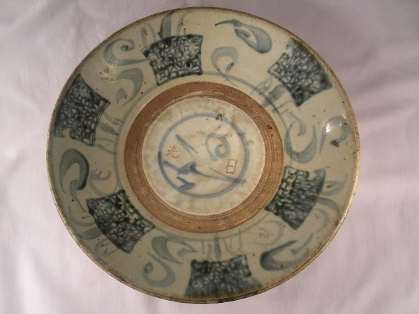 """19: CHINESE EXPORT POTTERY DECORATED PLATE  10"""""""