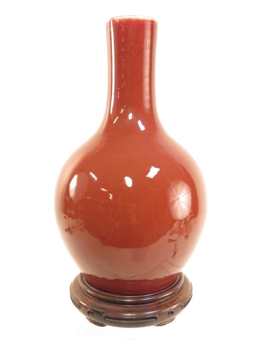 EARLY CHINESE SANG DE BOEUF FLAMBE STYLE VASE