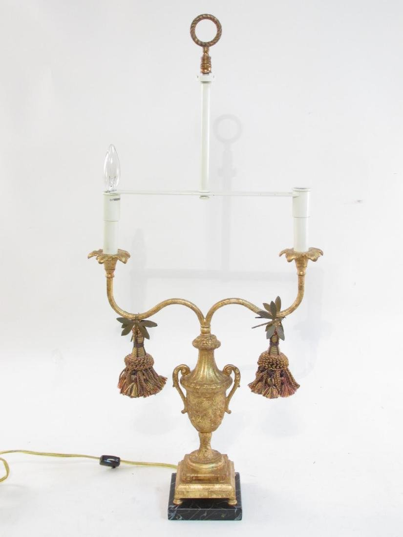 FREDERICK COOPER GILDED DRAGONFLY TABLE LAMP