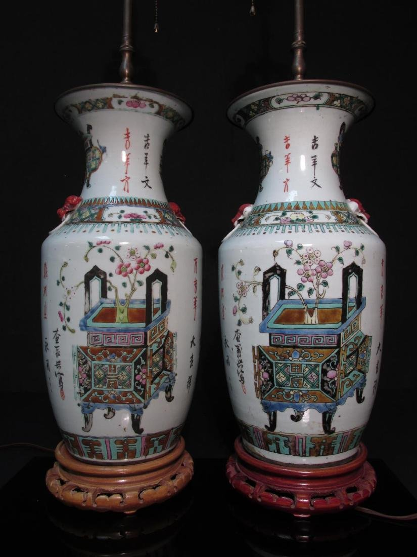 PAIR CHINESE FAMILLE ROSE VASES AS TABLE LAMPS